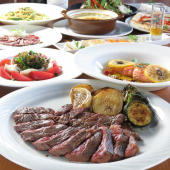 [DINNER] 인기 고기 · 생선 요리가있는 총 10 종의 프리미엄 계획 ⇒4000 엔 ★ 셰프 추천!