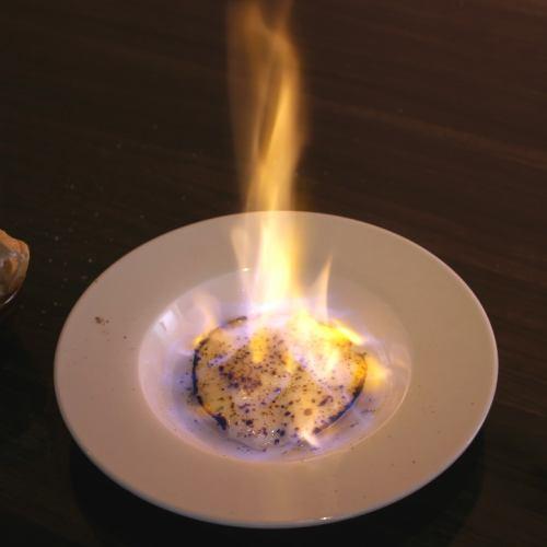 Fire Camembert