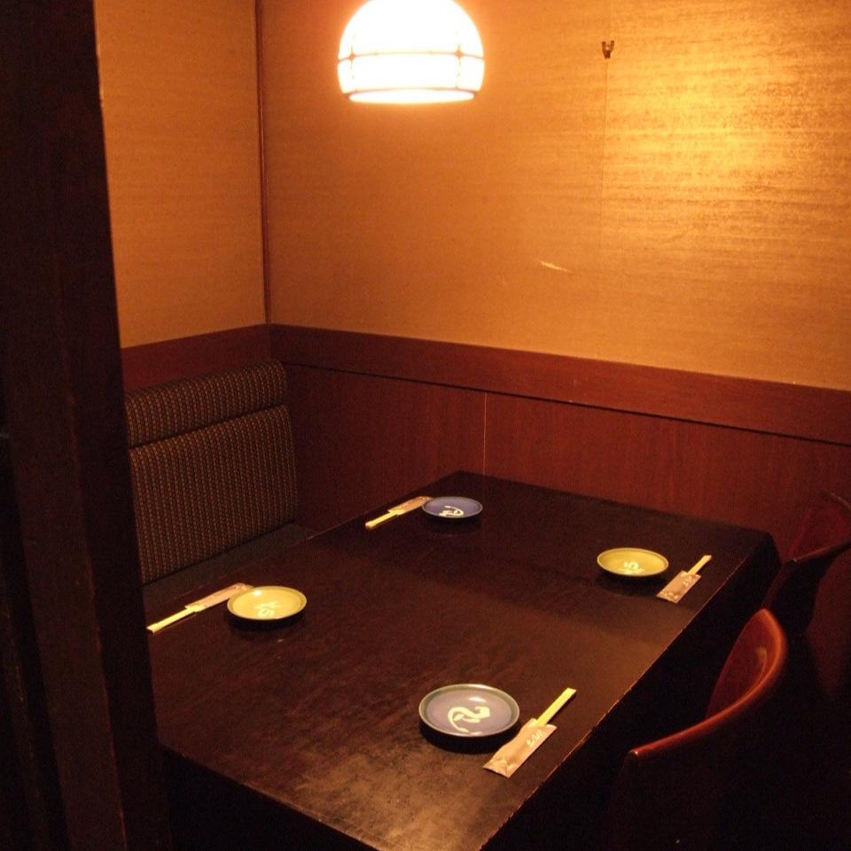 意外と人気な半個室!テーブル席やボックス席など様々なお席をご用意!落ち着いた店内でゆったりと食べて飲んで語らいの時間をお過ごし下さい。