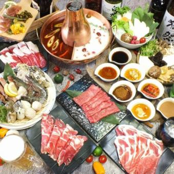 【肉5種&野菜&キノコ120分食べ飲み放題コース】全19品5960円