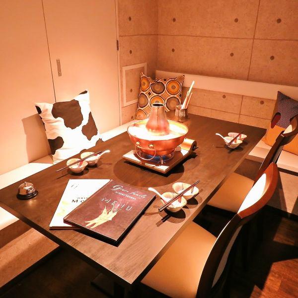 【おしゃれな個室をご用意♪】火鍋専門店グレースファミリー♪恵比寿駅から徒歩1分の好立地な場所にあります!個室のご用意あります!宴会・デート・合コン・女子会にお気軽にご利用ください♪