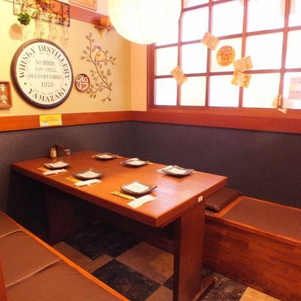 【広々ゆったり★テーブル席】女子会、ご家族、ご友人との各種飲み会、2~6名様にぴったりです。落ち着いた雰囲気のなかで可愛らしいインテリアに囲まれながら、心ゆくまでお寛ぎください♪