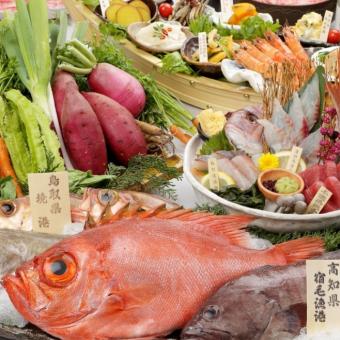 【2,5時間飲放付】お造り漁師盛り、選べる赤鍋or白鍋♪天保山コース《全9品》◆3,480円(税抜)