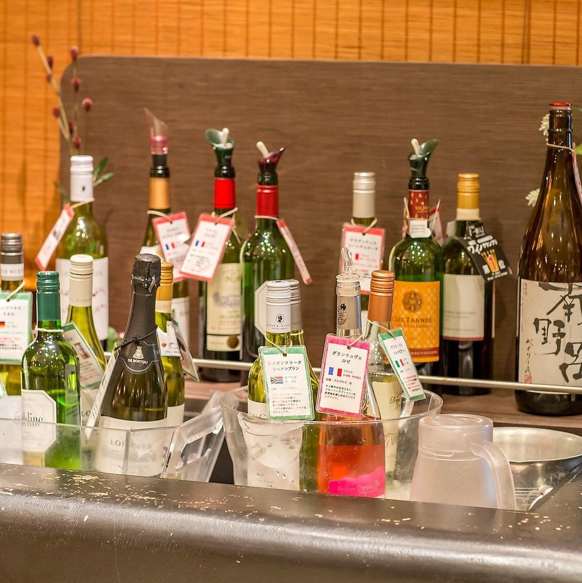 ワインビュッフェ◆15種類丈のその日のおすすめワインが勢ぞろい!