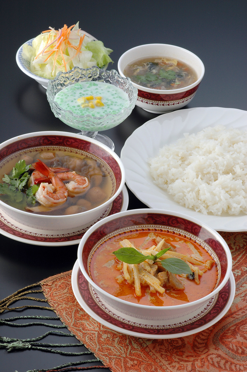 Thailand Curry Set