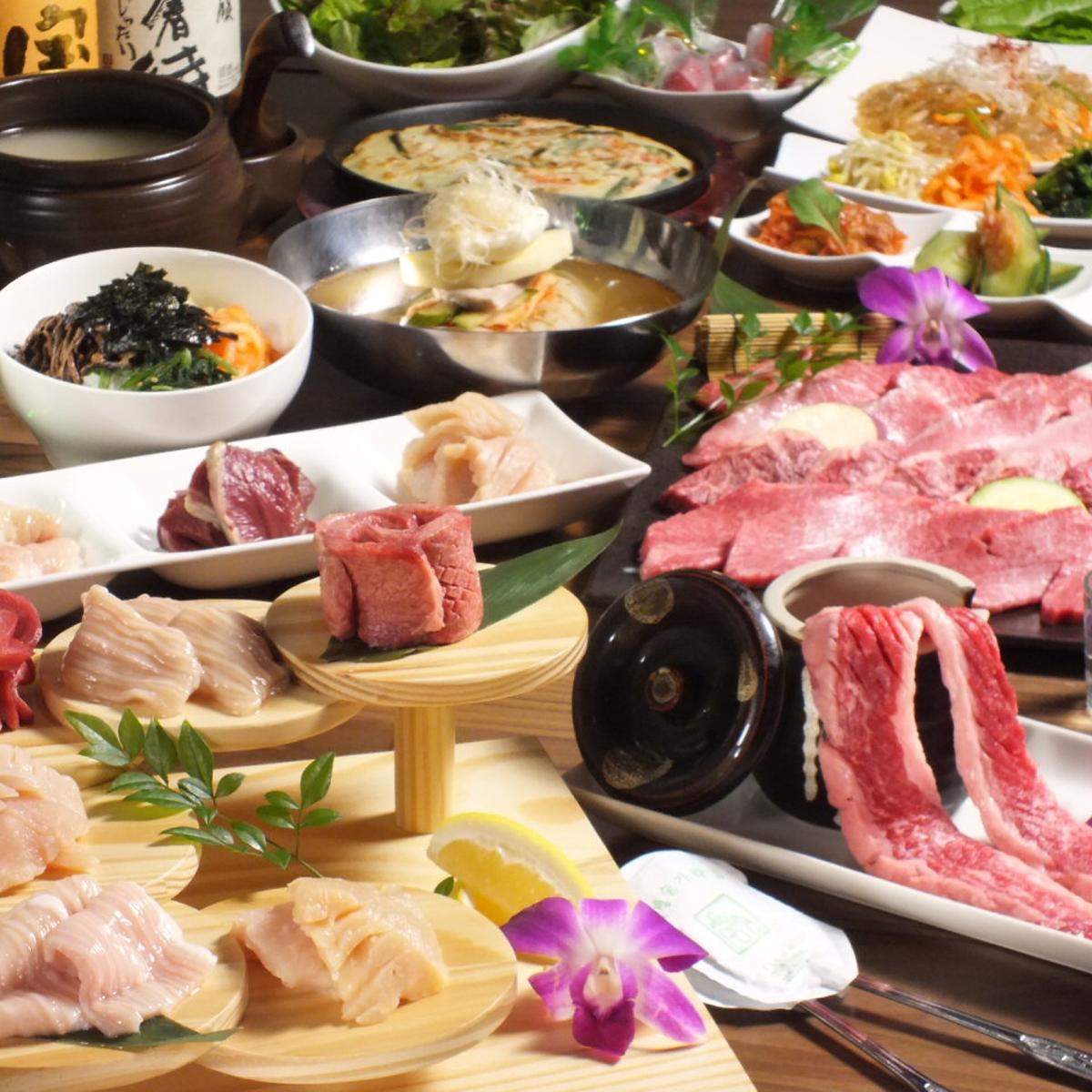 焼き肉コース♪3500円~