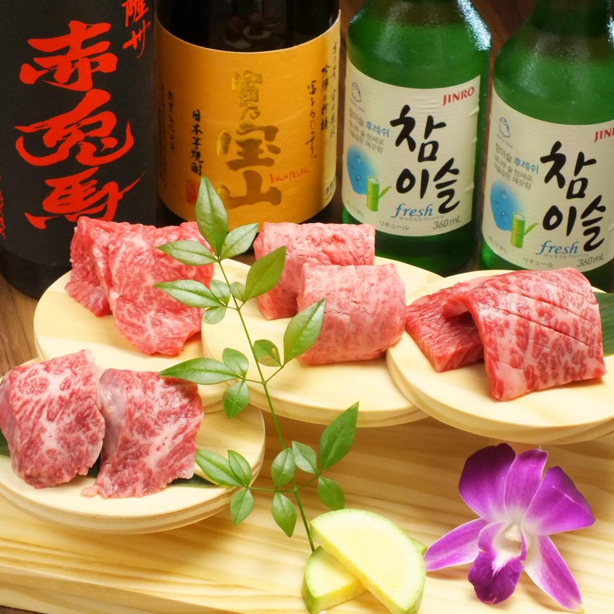 精緻的黑毛和牛牛肉·韓國料理☆