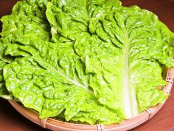 MakiMaki生菜