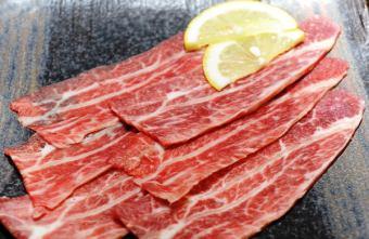 Tsurami(颊肉)