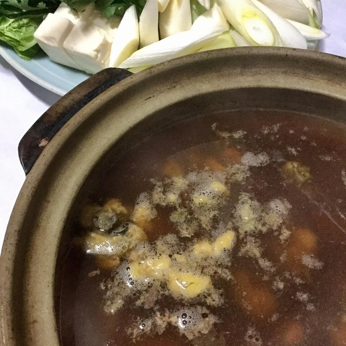 ◆需要預約◆湯鍋(3〜4份)