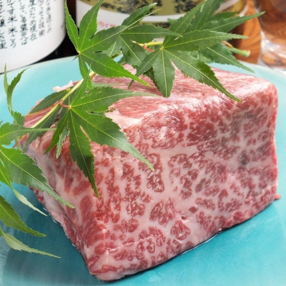 A5 Steak