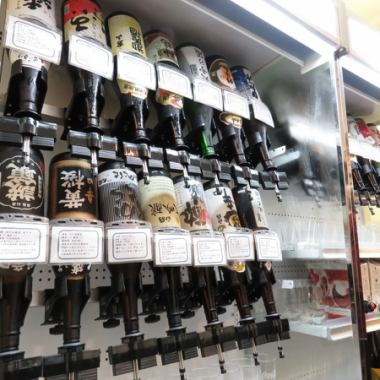 Same day ◎ Draft beer! Sake over 20 kinds! You can make your favorite cocktail 90 minutes Self item All you can drink ★ 2,000 yen