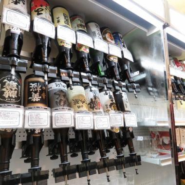 同一天◎生啤酒!超过20种!您可以制作您最喜爱的鸡尾酒90分钟自选项目所有你可以喝★2000日元