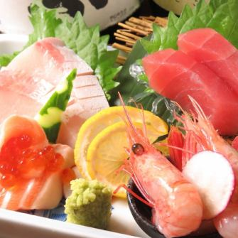 【Specialty】 Assorted sashimi