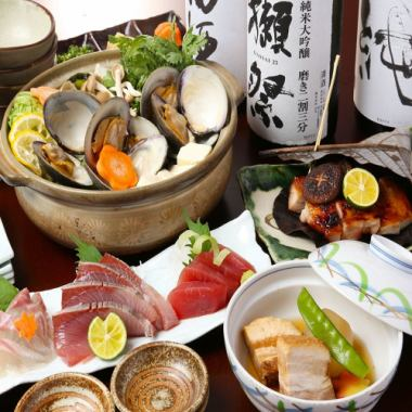 "◆ Farewell Accommodation Special benefit available ◆ 3, April limited ""Luxurious !! All seashell pork course of North Sea 3 pcs"" 3,500 yen (tax included)"