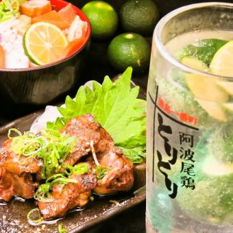 ビール3銘柄全て飲み放題&名物阿波尾鶏もも焼き&鮮魚盛り付き2.5時間飲み放題コース5000円(税込)