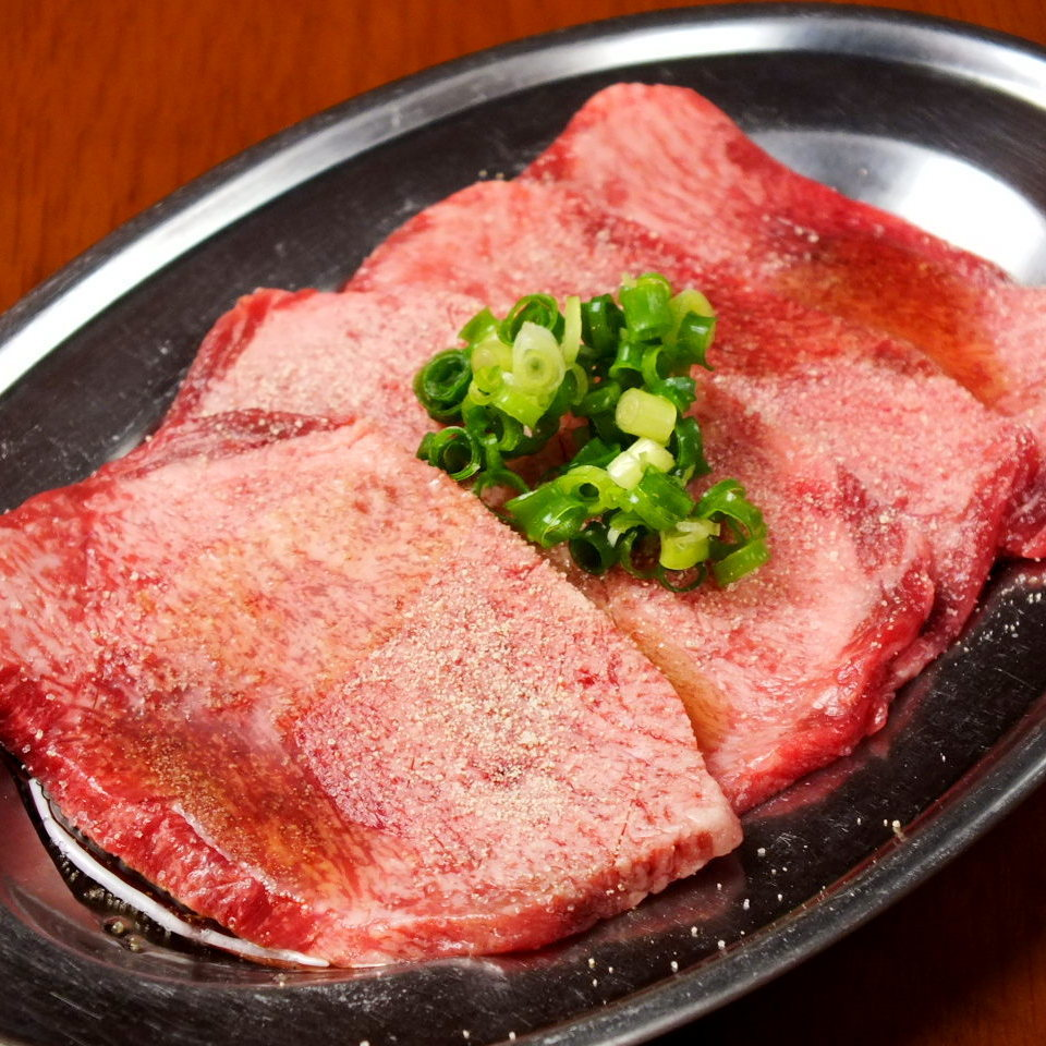 【Beef tongue】 Upper tan / parallel tongue