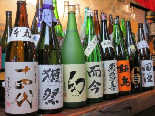 日本酒 各種