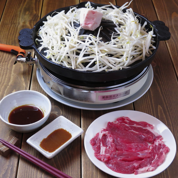 First here! ★ Genghis Khan or Lamb Shabu start set