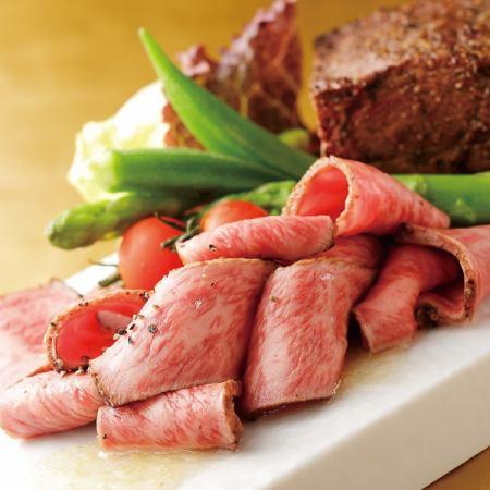 Kuroge Wagyu beef roast beef