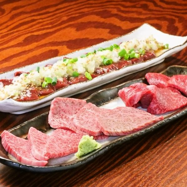 【Meat Favorite Set!】 Wagyu Lean Assortment / Wagyu beef stocked carefully by fresh Levatechi shop owner purchasing from all over Japan excellent product ◎