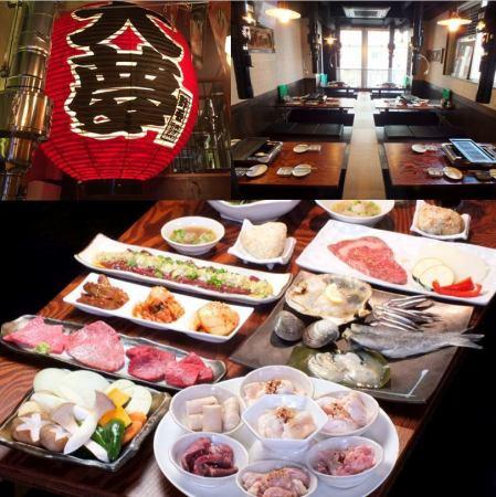 【新】快乐的小时!站立的饮料桌直到19点★Yakiniku 300日元→150日元!
