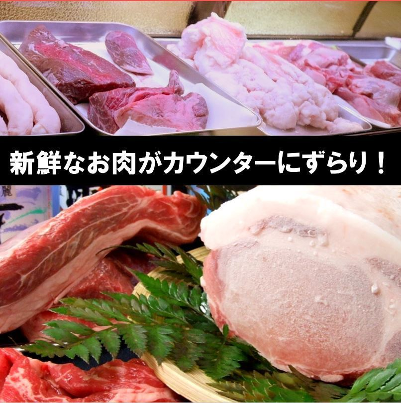Focused on materials ◎ Fresh domestically produced Wagyu purchased carefully selected by shopkeepers
