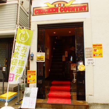 都营大江户线第3出口A出口3分钟步行新店在中央区Kachidoki 4丁目◎Hori Goratsu Tsuzuki私人房间可用!独立房间可用!私人房间最多可容纳30人,可提供40桌桌子。