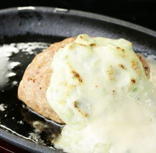 Avocato cheese Tsukune