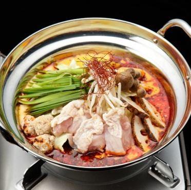 Chikikan hotpot (red)