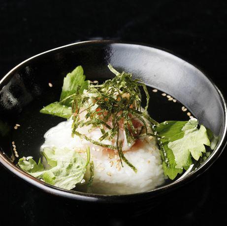 Ochazuke chicken wasabi