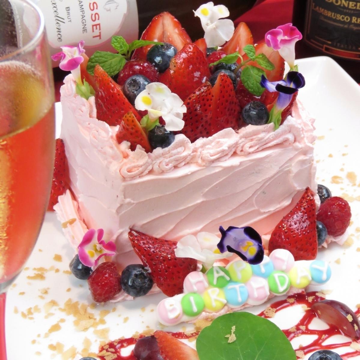 Birthday / anniversary service available