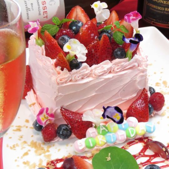 【Dinner cuisine only course】 on anniversary ... handmade hole cake with birthday course 7 items ⇒ 3500 yen (tax included)