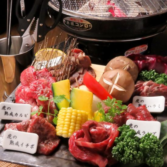 "I enjoyed mature meat directly from a meat wholesale store and Kuroge Wagyu beef.120 minutes Banquet course with ""All you can drink"" 5000 yen ~"