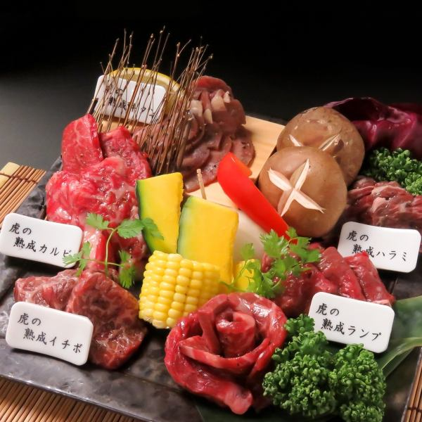 Assorted meat of tiger (2 ~ 3 servings)