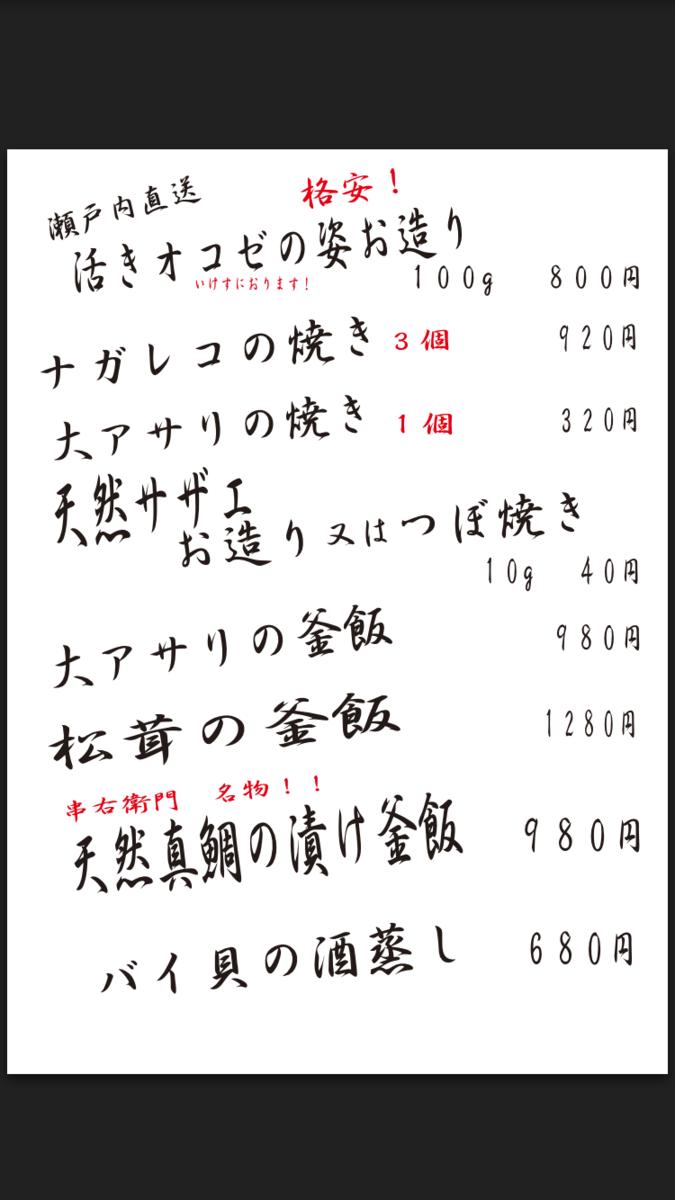 9/23本日の特にオススメ
