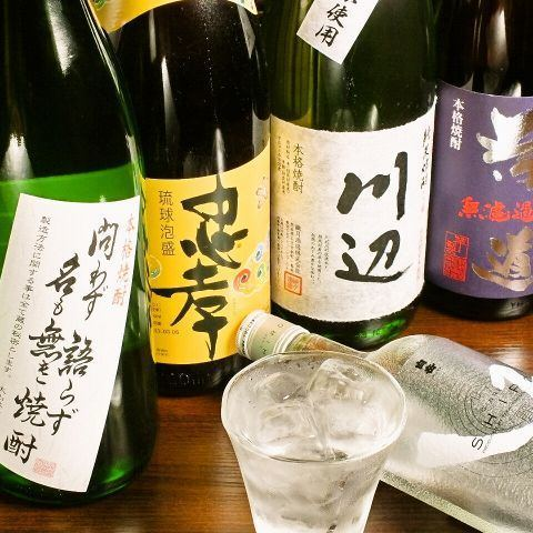 We have many stocks of authentic Shochu ♪