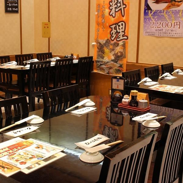 恵比寿駅徒歩2分!駅から近く、会社帰りのサラリーマンに人気◎広々テーブル席は2名様、4名様、8名様、12名様でも人数に応じてご利用いただけます。