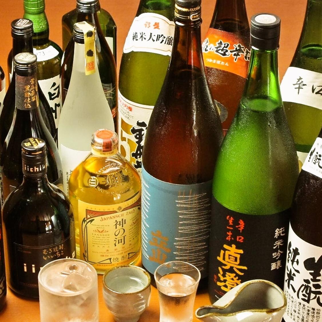 ☆各種日本酒・焼酎取り揃えております☆