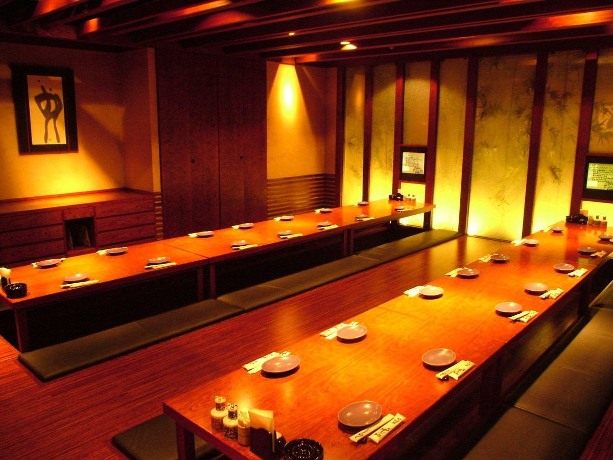 有一个完整的私人房间,最多可容纳32人。房间[喝]是无限的时间!