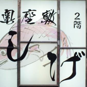 ♪美食你喜欢【所有你可以 - 喝私人课程】周一 - 周四只有!!生活也行!2小时⇒1500日元