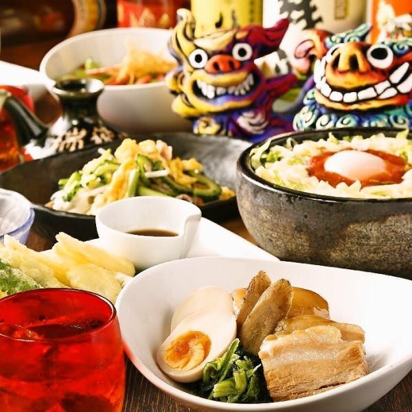 【所有自助餐】所有受欢迎的冲绳料理的自助餐菜单♪