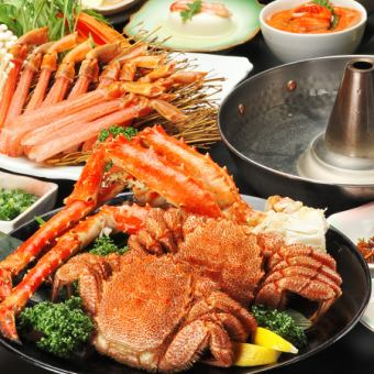 【Hokkaido sightseeing × crab】 Two big crabs and crab shabu-shu plan / Cook 7 items 8,500 yen