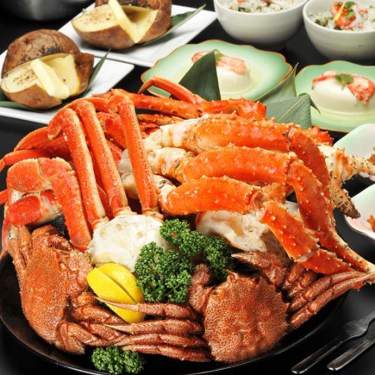 【北海道旅游×螃蟹】三只主要螃蟹吃排气计划/烹饪7项12,000日元