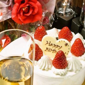 生日計劃時間∞★超過100威士忌+季節清酒10飲料OK★貴賓包房承諾♪7項5000日元