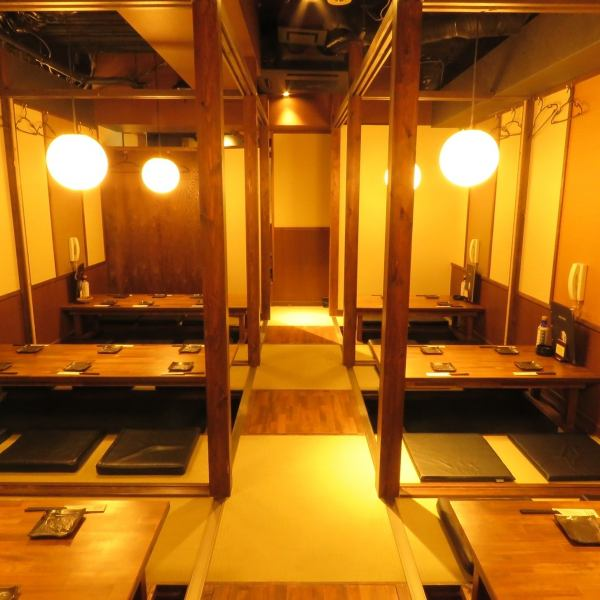 ◎ There is Osaki available for up to 40 people! Please use it for various banquets.