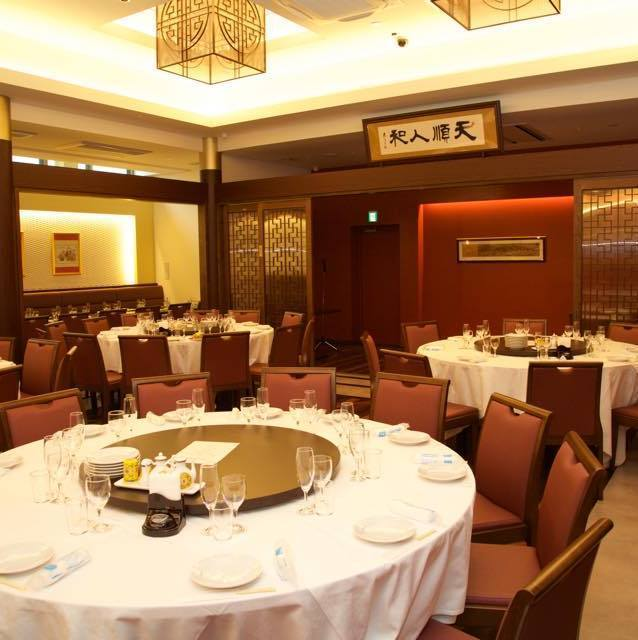 It is a seat to accommodate up to 200 people perfect for various banquets