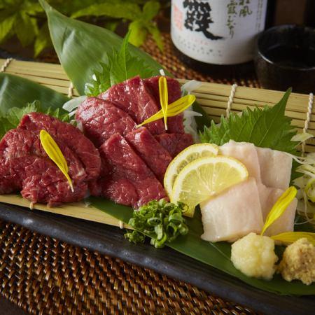 三个樱花肉(红色,大理石纹,像这样)