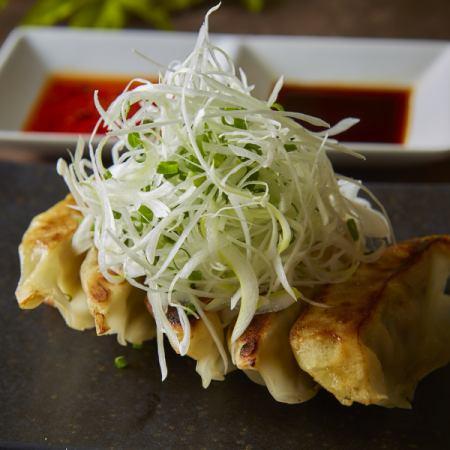 Necithered饺子