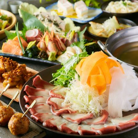 ■ Pole · Special selection for the first time ■ Flu fun shabu shabu in cold smoke ♪ 【Free time with unlimited drinks】 10 items 5,000 yen